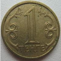 1 тенге Казахстан 2002