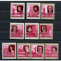 Фуджейра - 1970 - Выдающиеся личности английской истории и архитектуры - [Mi. 475-484] - полная серия - 10 марок. MNH.