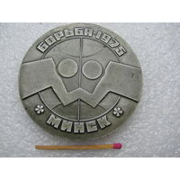 Медаль настольная. Чемпионат мира по борьбе. Минск, Дворец спорта, 1975 год