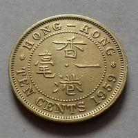 10 центов, Гонконг 1959 г.