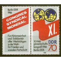 Германия, ГДР 1986 г. Mi#3049** чистая полная серия (MNH)