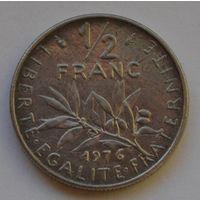 Франция, 1/2 франка 1976 г.
