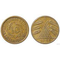 YS: Германия, 10 рентенпфеннигов 1924A, KM# 33 (2)