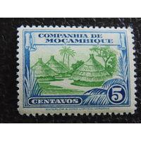 Португальский Мозамбик 1937 г. Флора.