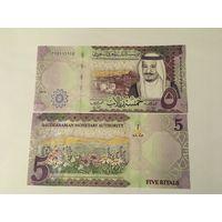 Саудовская Аравия 5 риалов 2017 год пресс