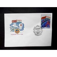 Конверт первого дня. Совместный Советско - Индийский Космический Полет 1984 г. Звездный городок #0040