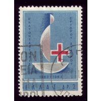 1 марка 1963 год Греция Красный Крест 824