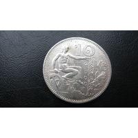 Чехословакия 10 крон 1931 ( серебро )