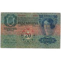 20 крон 1913 год. Австро-Венгрия,