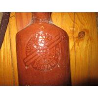 Бутылка биатлон 1976