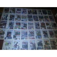 Коллекция газет. Виртуальные Радости