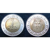 W: Египет 1 фунт (494)