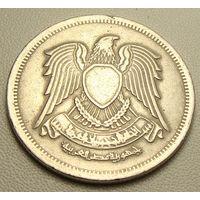 Египет. 10 пиастров 1972 года  KM#430