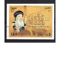 Египет-2012,(Мих. Бл.111)   гаш. , Религия(2)