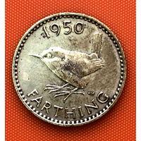 111-28 Великобритания, 1 фартинг 1950 г.