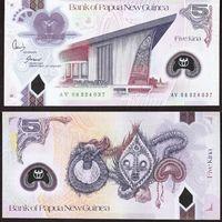 Папуа Новая Гвинея. 5 кина 2009 год  (Unc. Пластик)