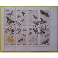 Дофар. Бабочки. ( Лист 1972 года ).