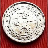 118-17 Гонконг, 10 центов 1975 г.
