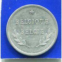 Бельгия 2 франка 1944