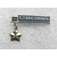 Значки: Севастополь (#0072)