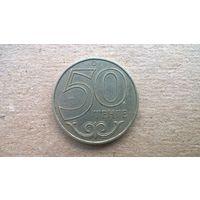 Казахстан 50 тенге, 2000г. **