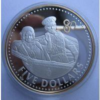 Каймановы острова. 5 долларов 2006, 80 лет ДР Елизаветы II. серебро.   .9Е-21