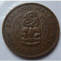 Новая Зеландия пол пенни 1960 г