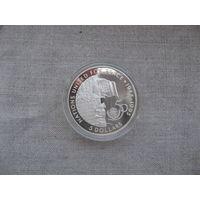 Барбадос: 5 долларов серебро 1995 год  50 лет ООН