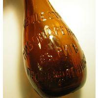 Бутылка (Рига)