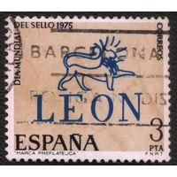 Кошки. Испания. 1975. Рисунок льва. День почтовой марки. Леон. Полная серия. Гаш.