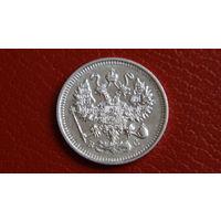 10 Копеек 1914 Российская Империя - Николай II *серебро/биллон -отличное состояние-