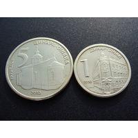 Сербия. 2 монеты - 1 и 5 динар 2010 года KM#48 KM#40