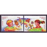 Беларусь 2010 - Европа. Детские книги  **