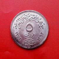 95-16 Египет, 5 пиастров 1972 г.