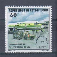 [183] Кот д'Ивуар 1977. Авиация.Самолет.