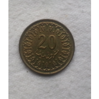 20 миллимов 1993 г. Тунис