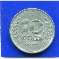 Нидерланды 10 центов 1942 , цинк , 2-я Мировая