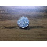 Финляндия 10 пенни 1993