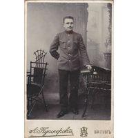 Фотография А.Кушнерского-Батуми 1908г.105*165.