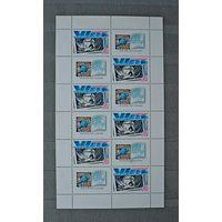 Распродажа ! Чистые почтовые марки СССР . Малый лист . 1989 г.
