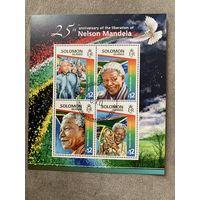 Соломоновы острова 2015. Нельсон Мандела. Малый лист