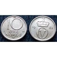 W: Норвегия 10 эре 1981 (579)