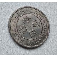 Гонконг 50 центов, 1973 5-5-1