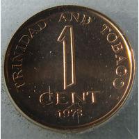 Тринидад и Тобаго набор 1973 г