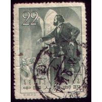 1 марка 1958 год Китай 374