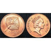 W: Фиджи 2 цента 1992 (205)