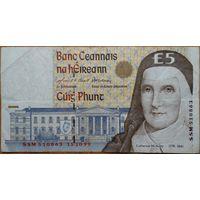 Ирландия 5 фунтов 1994г. Pic 75b