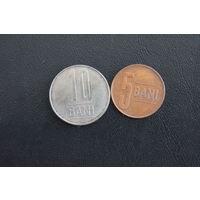 2 монетки Румынии