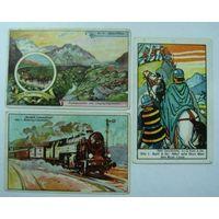 Рекламные карточки до 1917г. Германия. 3 шт.