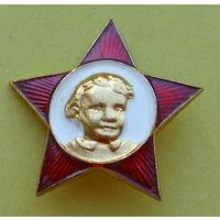 Октябрятская звёздочка. 788.